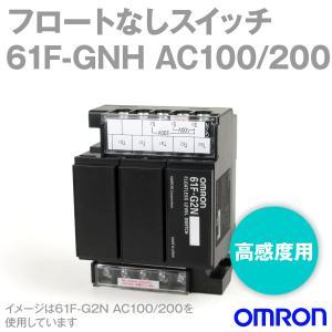取寄 オムロン(OMRON) 61F-G1NH AC100/200V フロートなしスイッチ (コンパクトタイプ) (一般用) (G1Nタイプ) NN