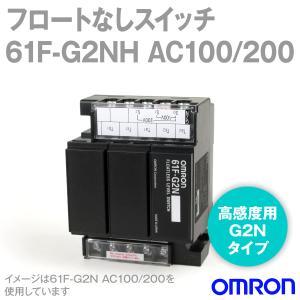 取寄 オムロン(OMRON) 61F-G2NH AC100/200V フロートなしスイッチ (コンパクトタイプ) (一般用) (G2タイプ) NN