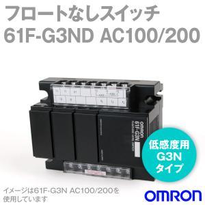 取寄 オムロン(OMRON) 61F-G3ND AC100/200V フロートなしスイッチ (コンパクトタイプ) (低感度用) (G3タイプ) NN