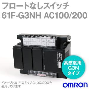 取寄 オムロン(OMRON) 61F-G3NH AC100/200V フロートなしスイッチ (コンパクトタイプ) (高感度用) (G3タイプ) NN