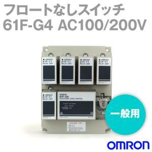 オムロン(OMRON) 61F-G4 AC100/200V (フロートなしスイッチ) NN