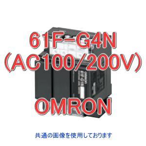 オムロン(OMRON) 61F-G4N AC100/200V フロートなしスイッチ (給受水槽の水位表示・空転防止・自動給水) NN