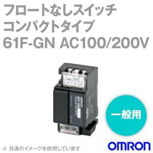 オムロン(OMRON) 61F-GN AC100/200V フロートなしスイッチ (コンパクトタイプ, 一般用, GNタイプ) NN