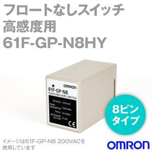 取寄 オムロン(OMRON) 61F-GP-N8HY フロートなしスイッチ コンパクト・プラグインタイプ (8ピン) 高感度用 NN angelhamshopjapan