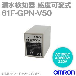 取寄 オムロン(OMRON) 61F-GPN-V50 漏水検知器 (2c接点) NN|angelhamshopjapan