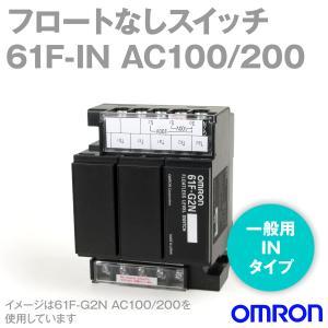 オムロン(OMRON) 61F-IN AC100/200V フロートなしスイッチ (水位表示・警報) NN