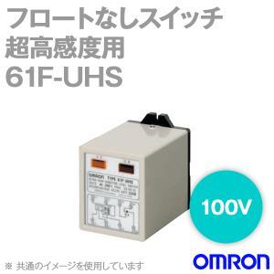 取寄 オムロン(OMRON) 61F-UHS AC100V 超高感度用 フロートなしスイッチ NN|angelhamshopjapan