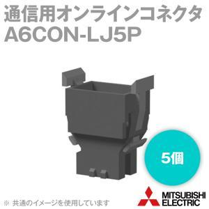 取寄 三菱電機 A6CON-LJ5P 通信用オンラインコネクタ (5個入) NN