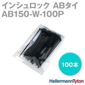 ヘラマンタイトン AB150-W-100P インシュロック ABタイ (100本セット) (66ナイロン製) (耐候グレード) (黒色) NN angelhamshopjapan