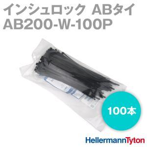 ヘラマンタイトン AB200-W-100P インシュロック ABタイ (100本セット) (66ナイロン製) (耐候グレード) (黒色) NN angelhamshopjapan