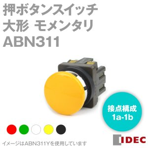 IDEC (アイデック/和泉電機) ABN311□ (2017年リニューアル品)Φ30シリーズ 押ボタンスイッチ (大形) NN|angelhamshopjapan