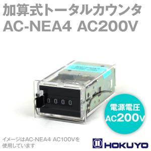 北陽電機 AC-NEA4 AC200V 加算式トータルカウンタ (AC200V電源) (4桁) (クランプ取付) NN|angelhamshopjapan