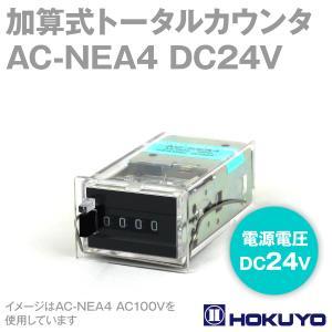 北陽電機 AC-NEA4 DC24V 加算式トータルカウンタ (DC24V電源) (4桁) (クランプ取付) NN|angelhamshopjapan