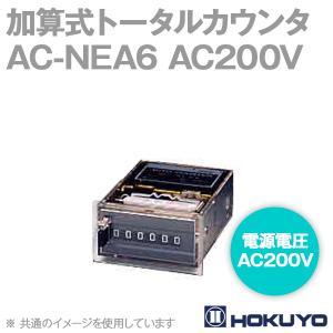 北陽電機 AC-NEA6 AC200V 加算式トータルカウンタ (AC200V電源) (6桁) (クランプ取付) NN|angelhamshopjapan