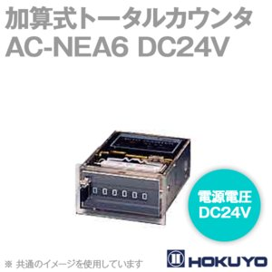 北陽電機 AC-NEA6 DC24V 加算式トータルカウンタ (DC24V電源) (6桁) (クランプ取付) NN|angelhamshopjapan