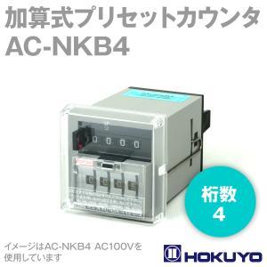 取寄 北陽電機 AC-NKB4 加算式プリセットカウンタ (手動リセット) (4桁) (パネル取付) NN|angelhamshopjapan