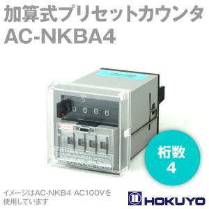 当日出荷OK 北陽電機 AC-NKBA4 加算式プリセットカウンタ (電磁/手動リセット) (4桁) (パネル取付) NN|angelhamshopjapan