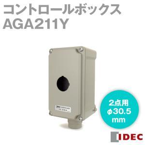 IDEC (アイデック/和泉電機) AGA211Y AGA 形コントロールボックス (1点用) NN angelhamshopjapan