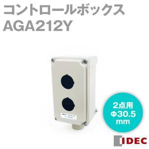 IDEC (アイデック/和泉電機) AGA212Y AGA 形コントロールボックス (2点用) NN angelhamshopjapan