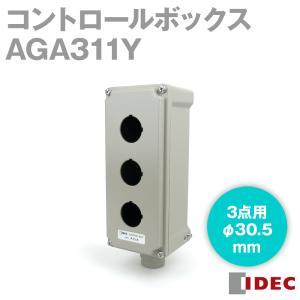 IDEC (アイデック/和泉電機) AGA311Y AGA 形コントロールボックス (3点用) NN angelhamshopjapan