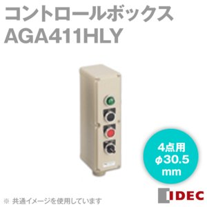 IDEC (アイデック/和泉電機) AGA411HLY Φ30AGA形コントロールボックス (4点用) (壁掛形) (穴あり) (ハブなし) NN angelhamshopjapan