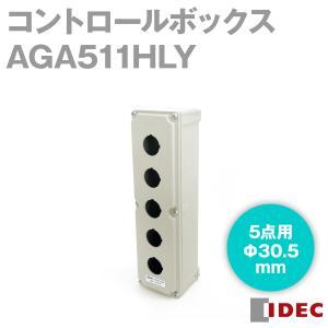 IDEC (アイデック/和泉電機) AGA511HLY AGA形コントロールボックス (標準タイプ 4点用・5点用) NN angelhamshopjapan