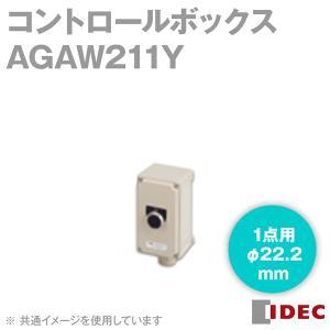 IDEC (アイデック/和泉電機) AGAW211Y AGAW 形コントロールボックス (1点用) NN angelhamshopjapan