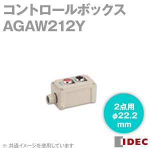 IDEC (アイデック/和泉電機) AGAW212Y AGAW 形コントロールボックス (2点用) NN angelhamshopjapan