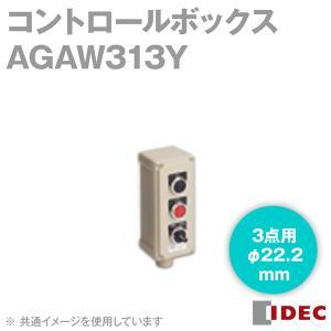 IDEC (アイデック/和泉電機) AGAW313Y AGAW 形コントロールボックス (3点用) NN angelhamshopjapan