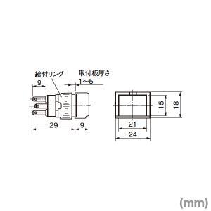 取寄 富士電機 AH165-ZT1□E5 LED表示灯 (長角平形18×24/カラーシート表示) AC/DC24V NN|angelhamshopjapan|03