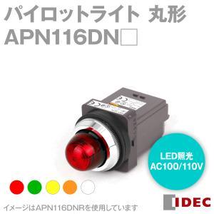 IDEC (アイデック/和泉電機) APN116DN□ (2017年リニューアル品)Φ30 シリーズ パイロットライト LED照光 (丸形)(赤・緑・黄・アンバー) NN|angelhamshopjapan
