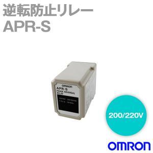 オムロン(OMRON) APR-S 200/220V 逆転防止リレー NN|angelhamshopjapan