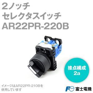 富士電機 AR22PR-220B セレクタスイッチ (2ノッチ) (2a) (黒) NN|angelhamshopjapan