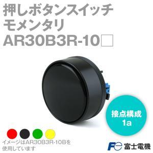 富士電機 AR30B3R-10□ 押ボタンスイッチ Fリング超大形(φ65) (1a) (緑/赤/黒/黄) NN|angelhamshopjapan