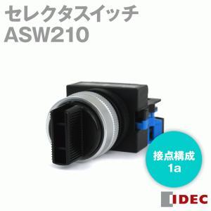 IDEC (アイデック/和泉電機)  ASW210 TW シリーズ セレクタスイッチ(ASW形)(矢形ハンドル) NN|angelhamshopjapan