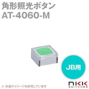 取寄 NKKスイッチズ AT-4060-M JB用角形照光ボタン (ボタン色:透明) (レンズ色:緑) NN|angelhamshopjapan
