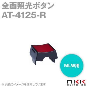 取寄 NKKスイッチズ AT-4125-R MLW用全面照光ボタン (ボタン色:黒) (フィルタ色:赤) NN|angelhamshopjapan