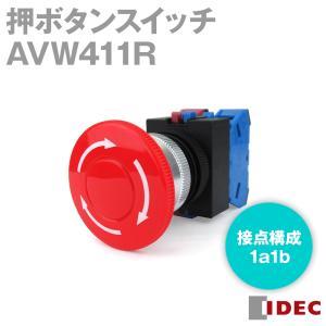 IDEC (アイデック/和泉電機)  AVW411R TW シリーズ 押ボタンスイッチ (大形プッシュロックターンリセット形)(赤) NN|angelhamshopjapan