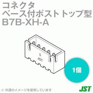 日本圧着端子(JST) B7B-XH-A(LF)(SN) コネクタ ベース付ポスト トップ型 7極 NN|angelhamshopjapan