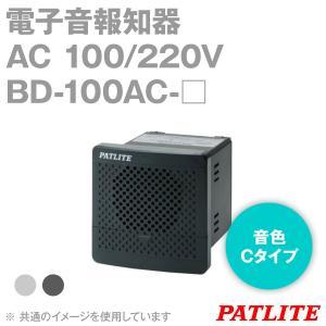 PATLITE(パトライト)  BD-100AC-□ 電子報知機 シグナルホン (ライトグレー/ダークグレー) (□80) (90dB)  (定格電圧 : AC 100/220V) SN|angelhamshopjapan