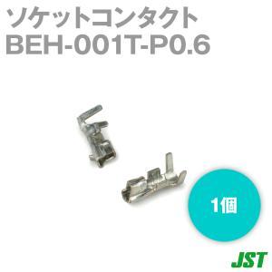 日本圧着端子(JST) BEH-001T-P0.6 コンタクト バラ状 NN angelhamshopjapan