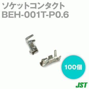 日本圧着端子(JST) BEH-001T-P0.6 (100個入) コンタクト バラ状 NN angelhamshopjapan