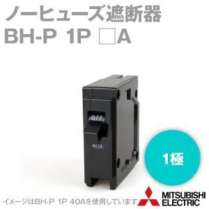 取寄 三菱電機 BH-P 1P ノーヒューズ遮断器 (1極 分電盤用 さし込式) NN