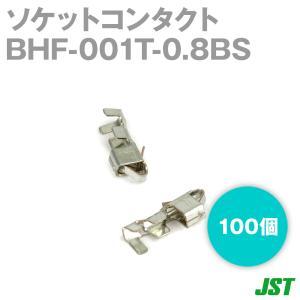 日本圧着端子(JST) BHF-001T-0.8BS (100個入) コンタクト バラ状 NN angelhamshopjapan