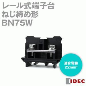 IDEC (アイデック/和泉電機) BN75W ターミナルブロック ねじ締め形 94Aタイプ 大容量形 BN-W・BNH-Wシリーズ NN|angelhamshopjapan