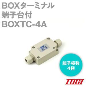東洋技研(TOGI) BOXTC-4A BOXターミナル BOXTCシリーズ (適合ケーブル外径φ4.0〜φ5.3、φ6.0〜φ9.0) NN|angelhamshopjapan