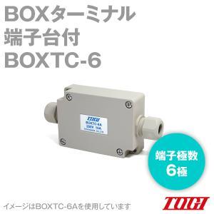 取寄 東洋技研(TOGI) BOXTC-6 BOXターミナル BOXTCシリーズ (適合ケーブル外径φ3.5〜φ7.3) SN|angelhamshopjapan
