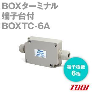 東洋技研(TOGI) BOXTC-6A BOXターミナル BOXTCシリーズ (適合ケーブル外径φ4.0〜φ5.3、φ6.0〜φ9.0) NN|angelhamshopjapan