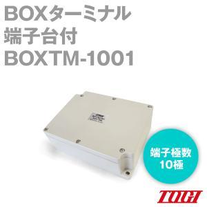 東洋技研(TOGI) BOXTM-1001 BOXターミナル BOXTMシリーズ (端子極数:10極) NN|angelhamshopjapan