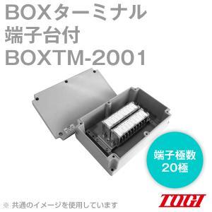 取寄 東洋技研(TOGI) BOXTM-2001 BOXターミナル BOXTMシリーズ (端子極数:20極) SN|angelhamshopjapan
